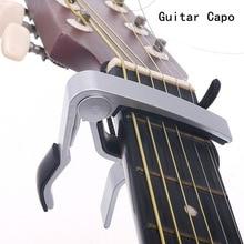 Libération pince clé acoustique classique guitare pour Capo réglage acoustique ukulélé aluminium guitare ressort déclencheur changement rapide ajuster