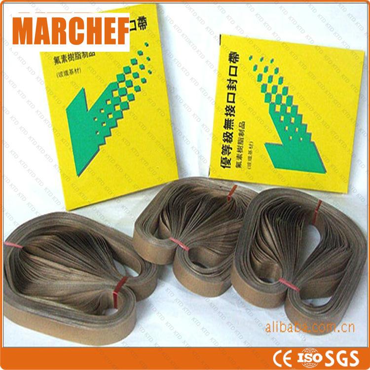 50 stks/pak 750*15mm teflon riem voor FR-900/SF-150 band sealer/plastic zak sluitmachine/plastic film sealer
