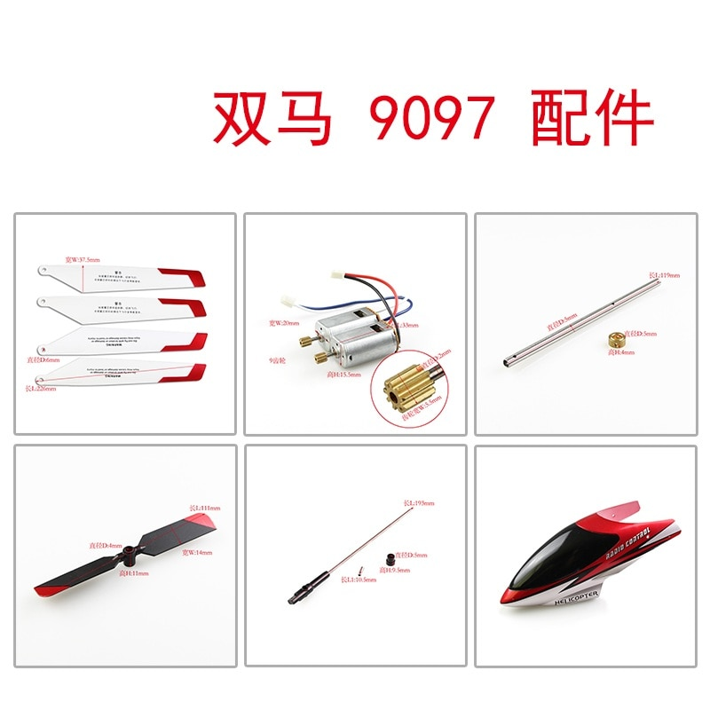 Free Shipping Shuangma DH9097 9097 Head Cover Canopy Landing Skid Gear Shaft Motor R/C Spare Parts H