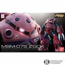 OHS Bandai RG 16 1/144 MSM-07S Kits de modèles dassemblage de costume Mobile Z Gok oh