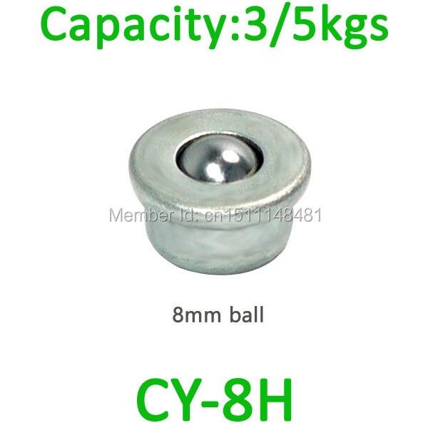 10 piezas CY-8H miniatura Bola de 5 kg de capacidad de carga mini unidad de transferencia de bola de acero prensado pequeño juguete de bola rodamiento de rueda