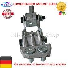 AP03 30680750 6842253 9141042 8659000 9485400 нижний двигатель для VOLVO S60 S70 S80 V70 C70 XC70 XC90 850