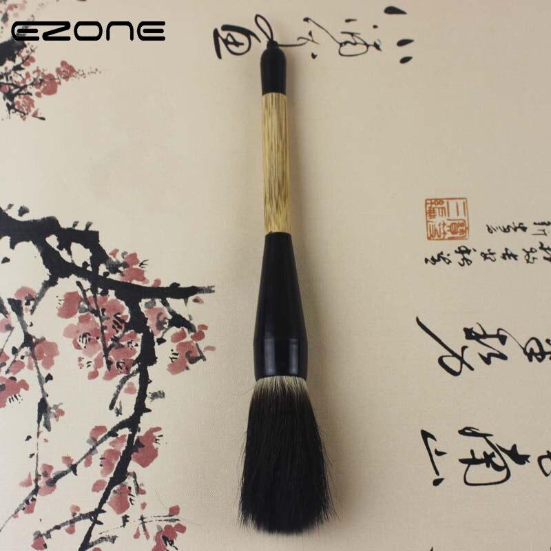 EZONE негабаритная каллиграфическая кисть медведь ворс-образная кисть для письма бамбуковая Китайская традиционная кисть для чернил Большие кисти принадлежности