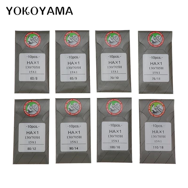 YOKOYAMA HA * 1 agujas de coser Japón Casa de órgano agujas para máquinas de coser para JUKI Singer Brother tamaño 8,9, 10,11, 12,14, 16,18