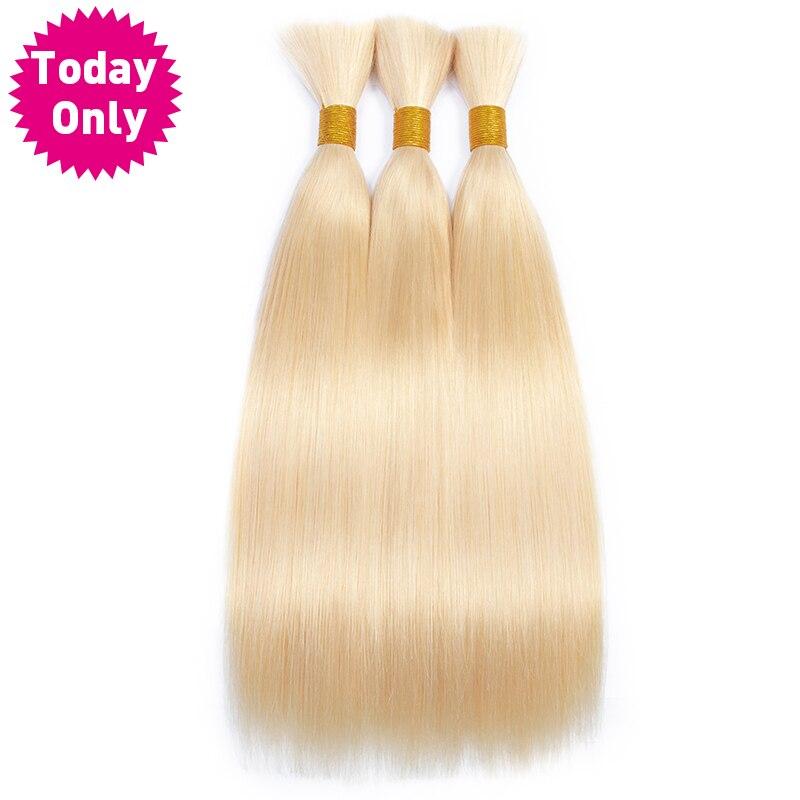 Сегодня только светлые перуанские волосы пряди прямые для наращивания 613
