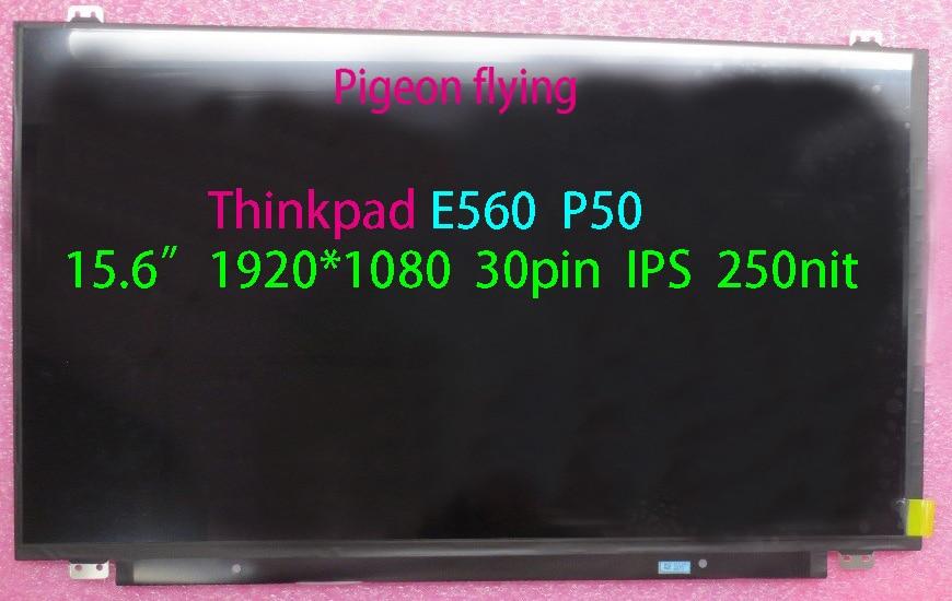 ل ثينك باد E560 P50 15.6