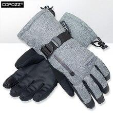 COPOZZ Unisex-30 Grad Snowboard Fäustlinge Touchscreen Ski Handschuhe Schneemobil Motor Winter Skifahren Wasserdichte Thermische Schnee Handschuhe