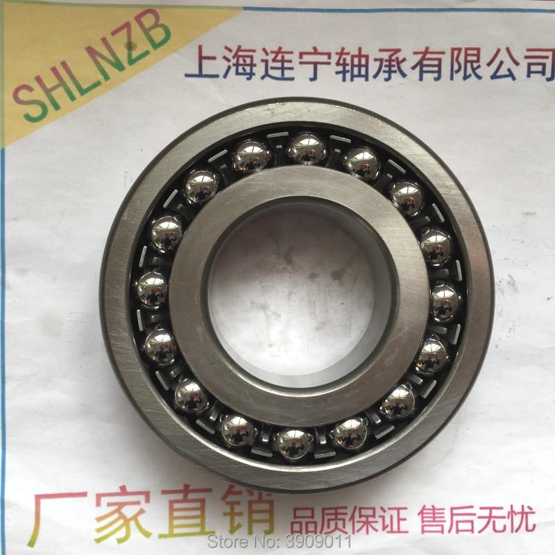 1pcs  SHLNZB   bearing 2318 2318K  Self-aligning Ball Bearings Cylindrical Bore Double Row 90*190*64mm