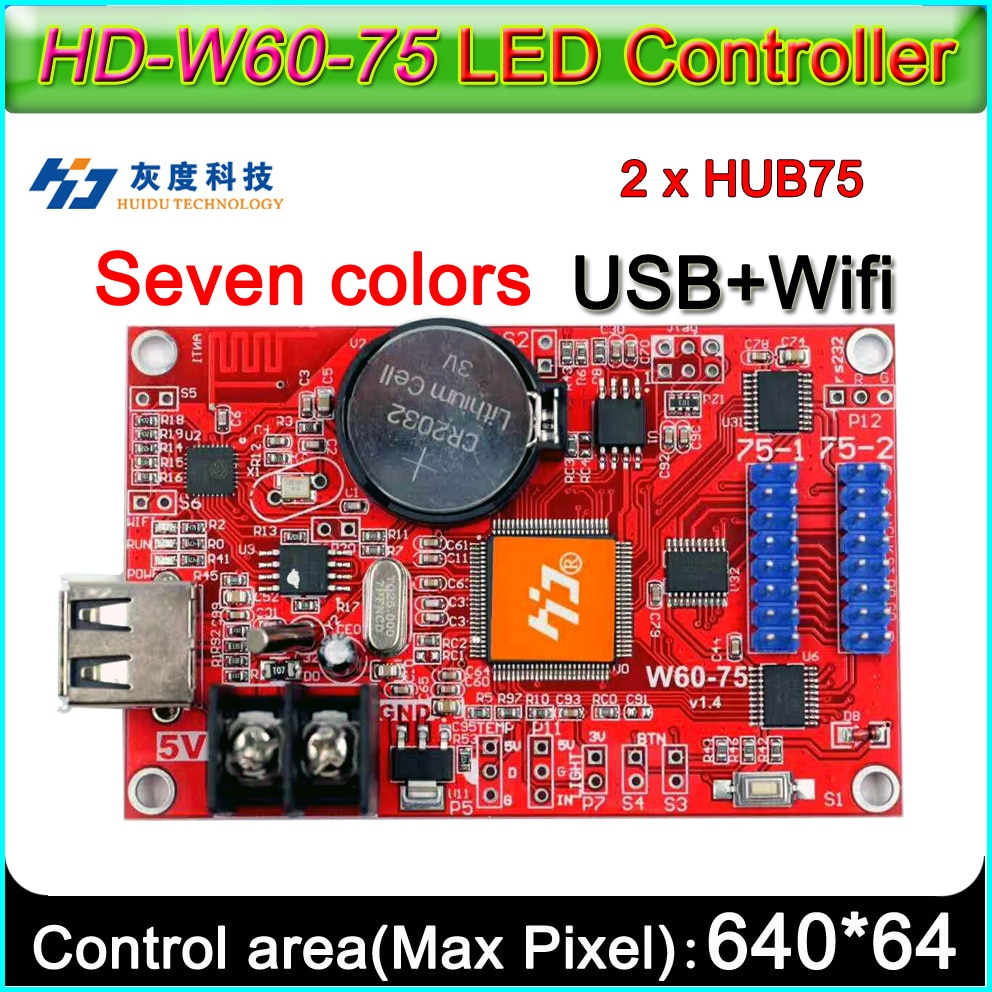 HD-W60-75 controlador de pantalla LED RGB, tarjeta de Control de módulo de señal LED a todo color, u-disk y control inalámbrico WIFI