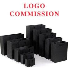 Пакеты из крафт-бумаги 19*13*6 см, 10 шт., подарочная упаковка на заказ, десять размеров, черного цвета, с логотипом на заказ