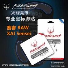 Patins à souris Xai/Sensei/Raw/MLG, 1 ensemble/pack 0.6mm, avec pince gratuite