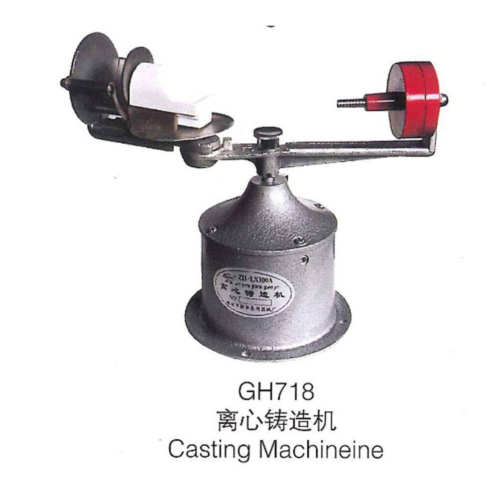 آلة الصب بالطرد المركزي ، معدات مختبر الأسنان ، أدوات المختبرات ، بوتقة المجوهرات ، آلة الصب