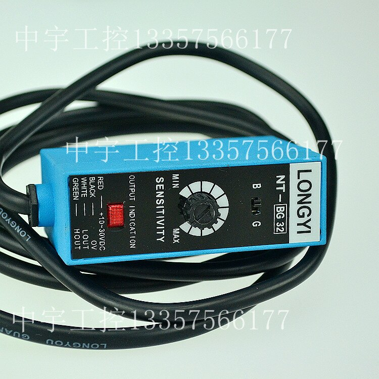 Envío Gratis, máquina fotoeléctrica con sensor de color y seguimiento de NT-BG32, máquina cortadora de bolsas, interruptor fotoeléctrico