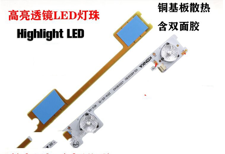20 قطعة الأصلي كونكا KDL40SS662U المادة مصباح ضوء 35019864 المادة 4 مصباح 32.7 سنتيمتر مصباح