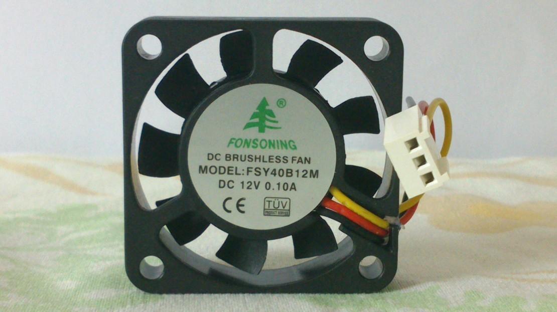 FONSONING FSY40S12H 4010 12V 0.12A con rodamiento de doble bola medido 40x40x10mm
