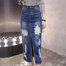 2020 Spring Summer Autumn fashion women knee-length denim skirt casual plus size vintage jeans Split pencil skirts