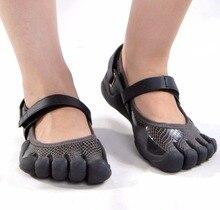 Plein air hommes femmes cinq doigts chaussures léger 5 orteils en cuir baskets à séchage rapide chaussures de marche antidérapant en amont chaussure