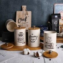 European style moisture-proof sealing sugar jar coffee bean tea powder biscuit display storage storage tank WF618338