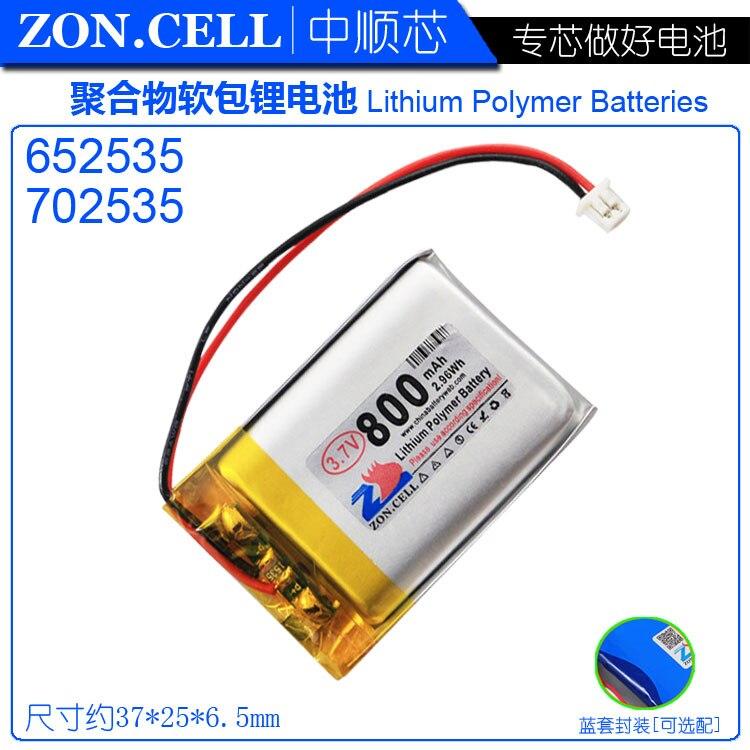 3.7 v li po li-ion batteries lithium polymère batterie lithium-ion rechargeable pour 800 mAh 652535 Bluetooth 602635 702535