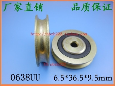 10pcs/lot  0638UU 6mm  U Groove Guide Pulley Sealed Rail Ball Bearing 6.5*36.5*9.5 mm  U Groove steel roller wheels bearings
