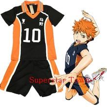 Трикотажная форма Haikyuu Karasuno Hinata Shyouyou, костюм с номером 10, футболка и штаны, суперзвездный городок