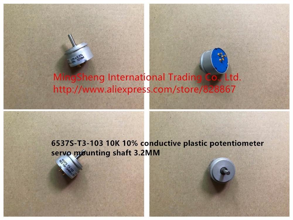 مقياس جهد مؤازر بلاستيكي موصل 100% 6537S-T3-103 10K 10% ، عمود تثبيت 3.2 مللي متر (مفتاح) أصلي جديد