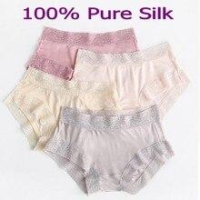 4 paquets 100% Pure soie tricot femmes couverture complète culottes sous-vêtements Lingerie Boyshort M L XL 2XL SS001