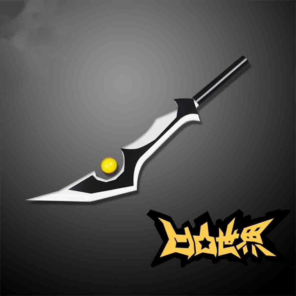 Aotu World rey Grey Kalie Anmicius Riena Cosplay arma de madera espada, daga hoja Anime Cosplay Prop envío gratis
