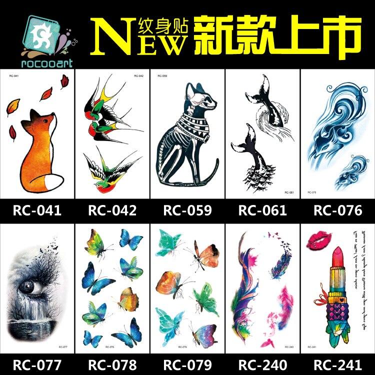 New Arrival 2017 Tattoo-Cute Small Colorful Cat Fox Bird Butterfly Tattoo Waterproof Summer FakeTemporary Body Tattoo Sticker