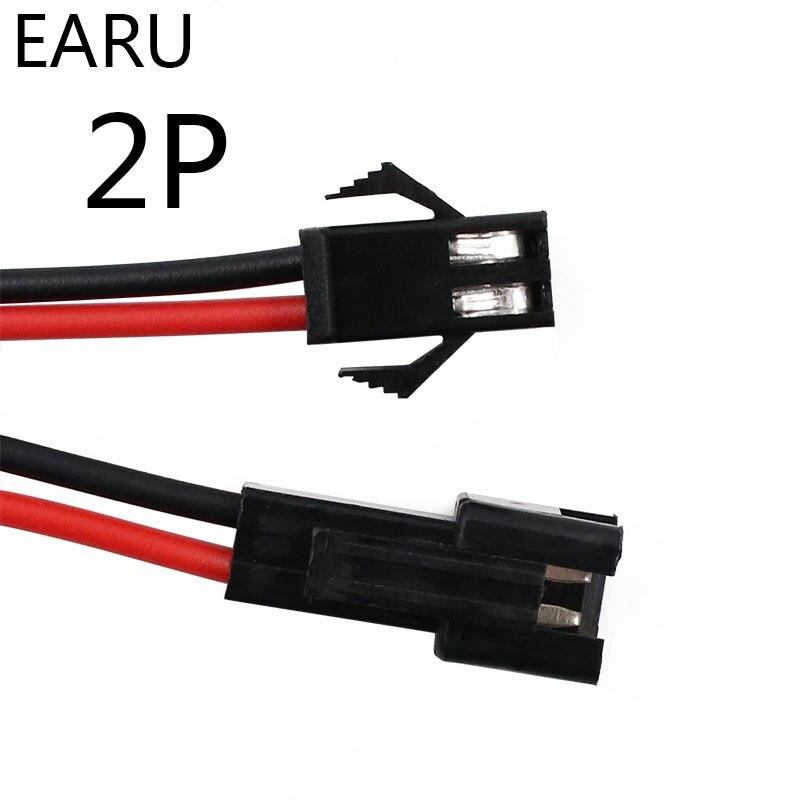 10 pares 15cm JST SM 2P 2Pin enchufe cable macho a hembra conector LED lámparas de tiras Driver conectores adaptador rápido