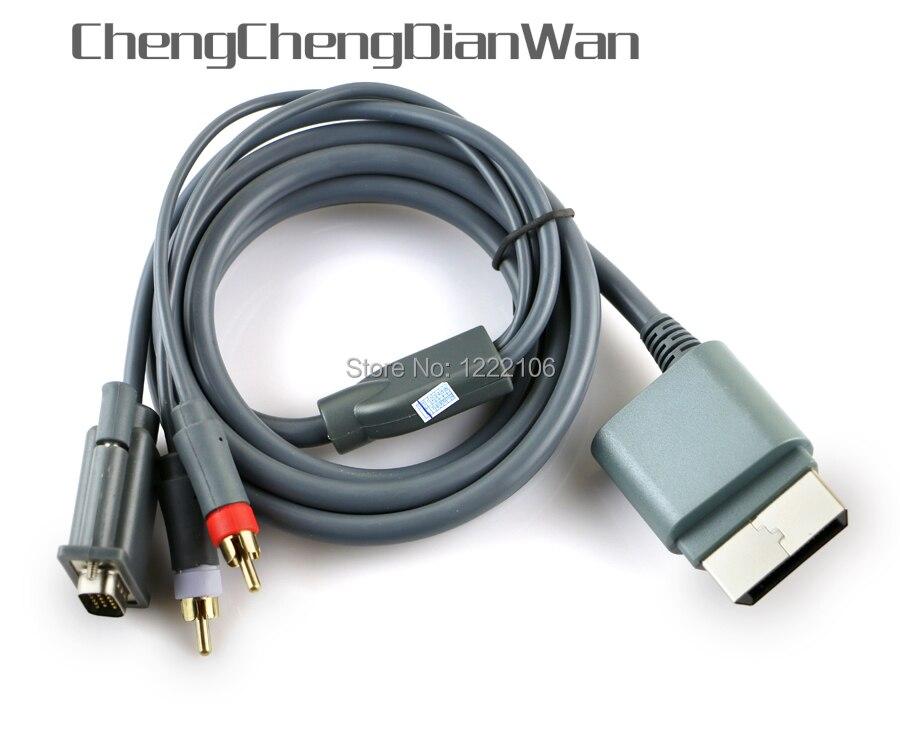 ChengChengDianWan de alta definición HD Audio Video HDTV AV RCA VGA Monitor...