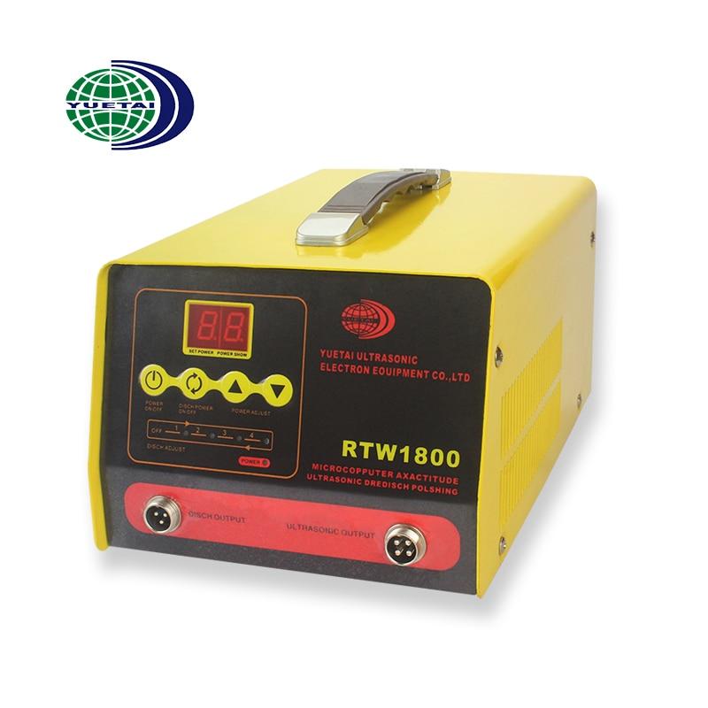 Máquina pulidora ultrasónica RTW1800