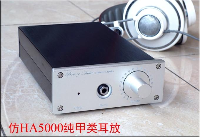 2019 Breeze Audio Version Imitation to Japanese HA5000 Pure Class A Headphone Audio Amplifier AC110V/220V Optional