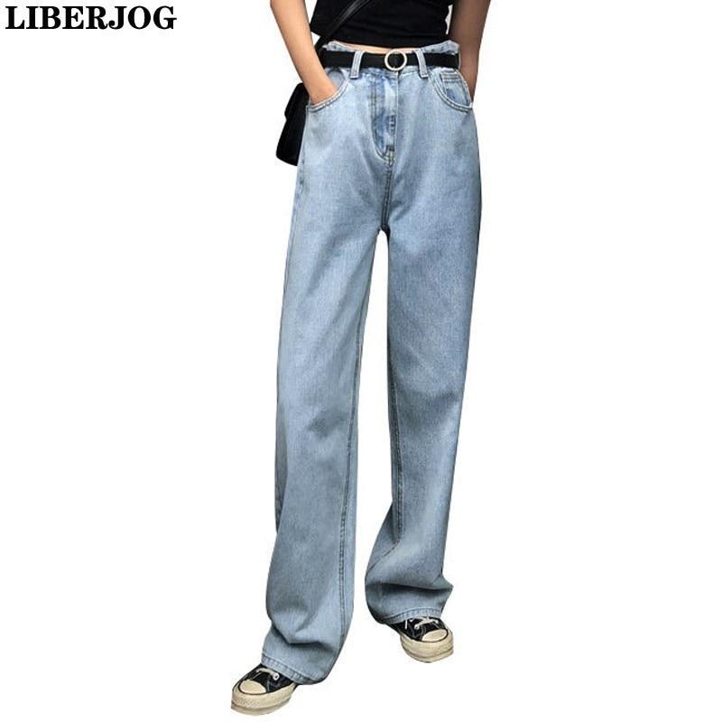 LIBERJOG Mulheres Jeans Casual Solta Cintura Alta Largura de Perna Verão Nova Vasilha Reta Finas Calças Jeans Femininas Outono Primavera