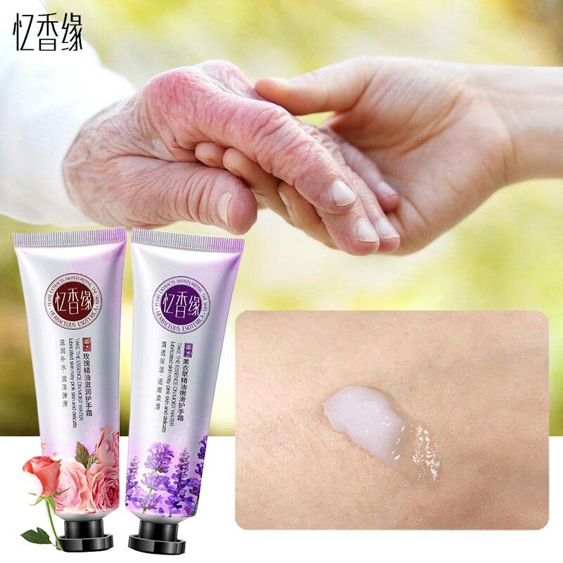 2018 Yixiangyuan rose oil hand cream lavender hand cream moisturizing hand lotion moisturizing and a