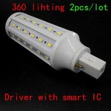 G24 lampe à led g24d-3 g24d-1 led g24d-2 led ampoule lumière 5W 6W 7W 9W 10W SMD5730 downlight AC85-265V 110V 220V 360 degrés ce rohs