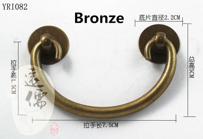 Manijas de cajón de cobre de antigüedad china de 75mm, Asa de lingote YRI082, manijas clásicas para muebles de color negro y cobre bronce con tornillos