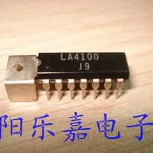 10PCS/LOT NEW LA4100 DIP-14 Home Appliance Chip Audio Circuit