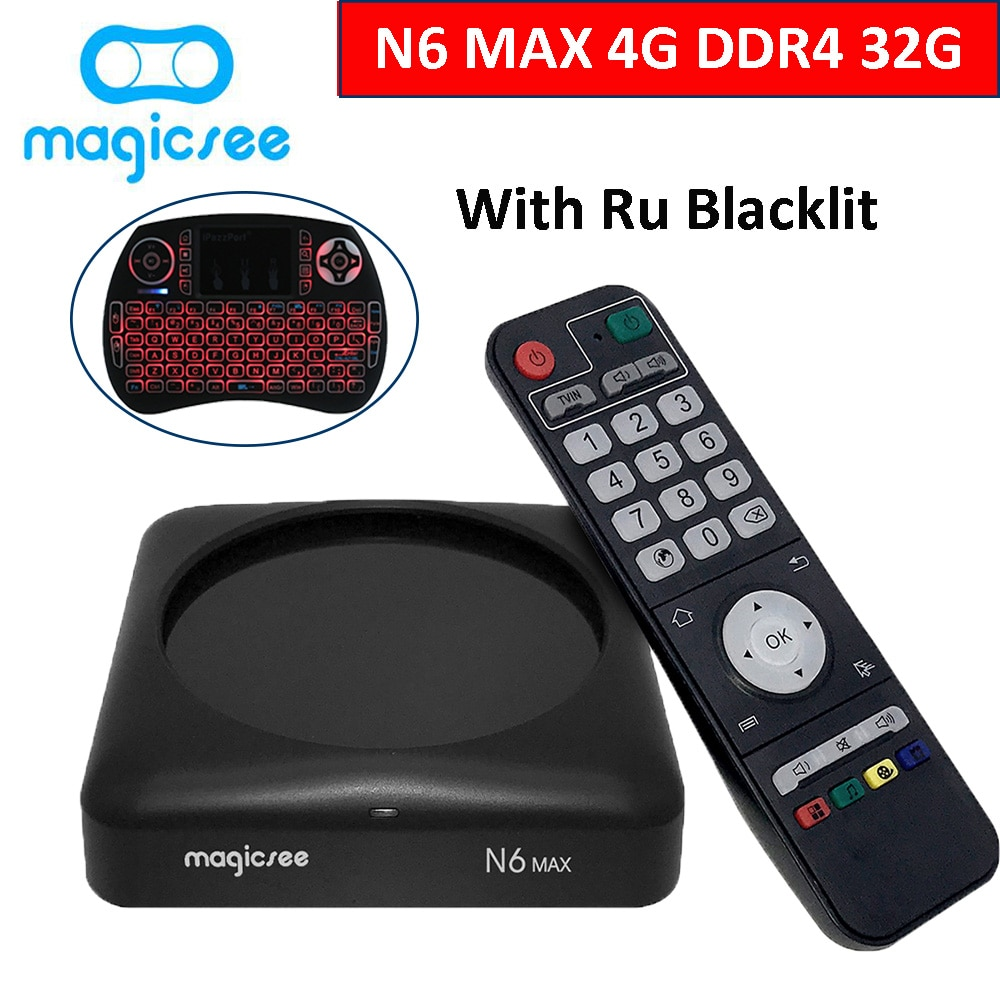 MAGICSEE N6 MAX Android 7,1 caja de TV Rockchip3399 4 GB/32 GB 2,4G/5 GWiFi 1000Mbps LAN USB3.0 OTG BT4.1 soporte 4K H.265 Set Top Box