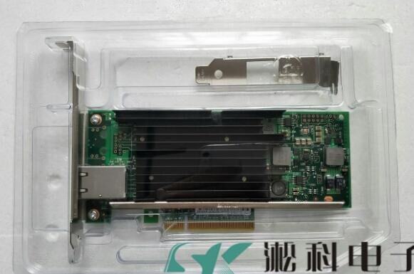 Adaptador de red convergente X540-T1 10GbE PCI-E (NIC), puerto único RJ45