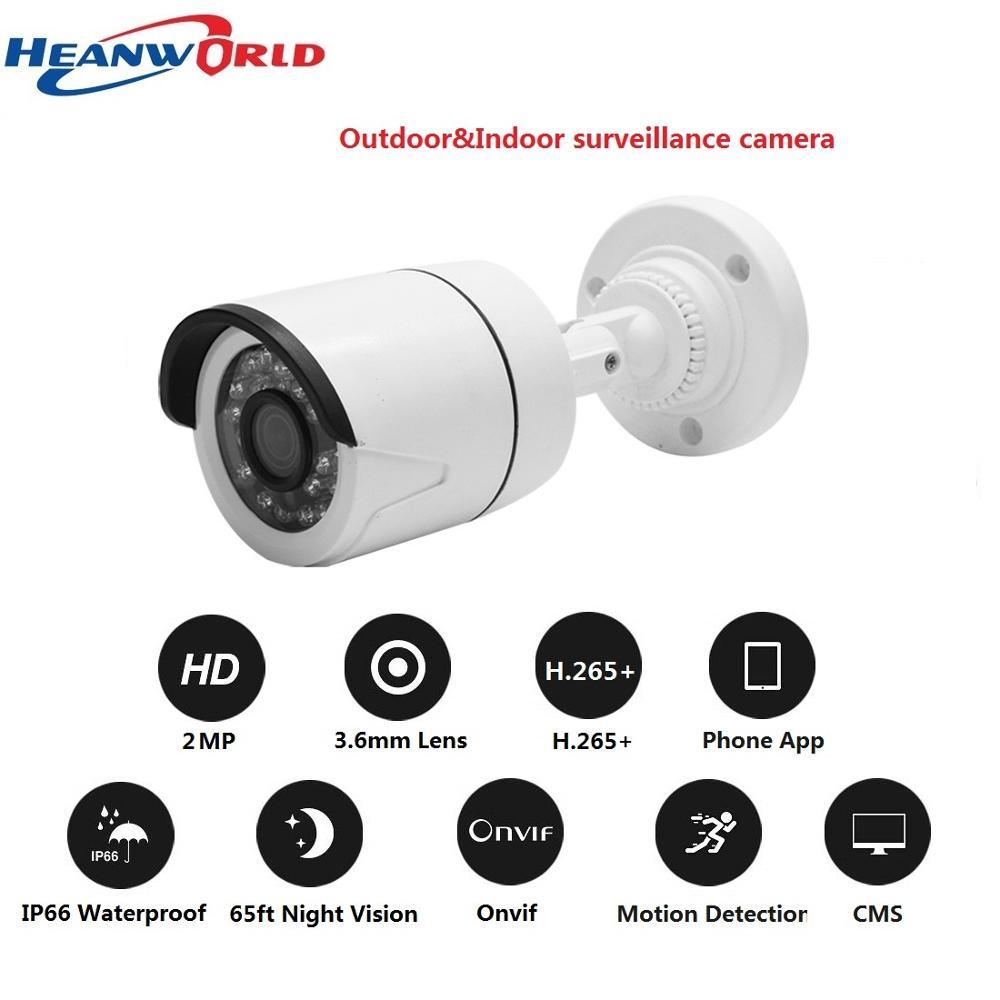 2 MP IP Camera Outdoor Security Camera ONVIF 1080P Full HD Surveillance Camera P2P Network Waterproof CCTV Home Security IP Cam