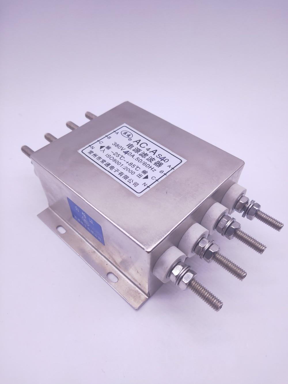 Filtro de potencia EMI 220v 3 fases 4 Cable 30A AC4AS40 conector