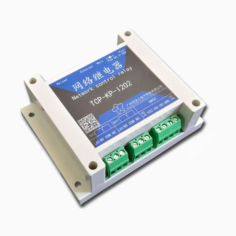 Промышленный Ethernet IP сетевой релейный модуль 2 пульта дистанционного управления Умный дом может быть разработан два раза.