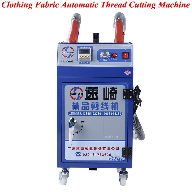 Automatic Thread Cutter Suction Machine Electric Clothing Cloth Cut Thread Suction Machine SQO-82K