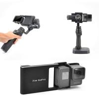 Адаптер крепления переключателя для Gopro7 6 5 4 3 3 + xiaoyi для dji Osmo Mobile Zhiyun Z1 Smooth C R 2 II аксессуары для камеры gimbal