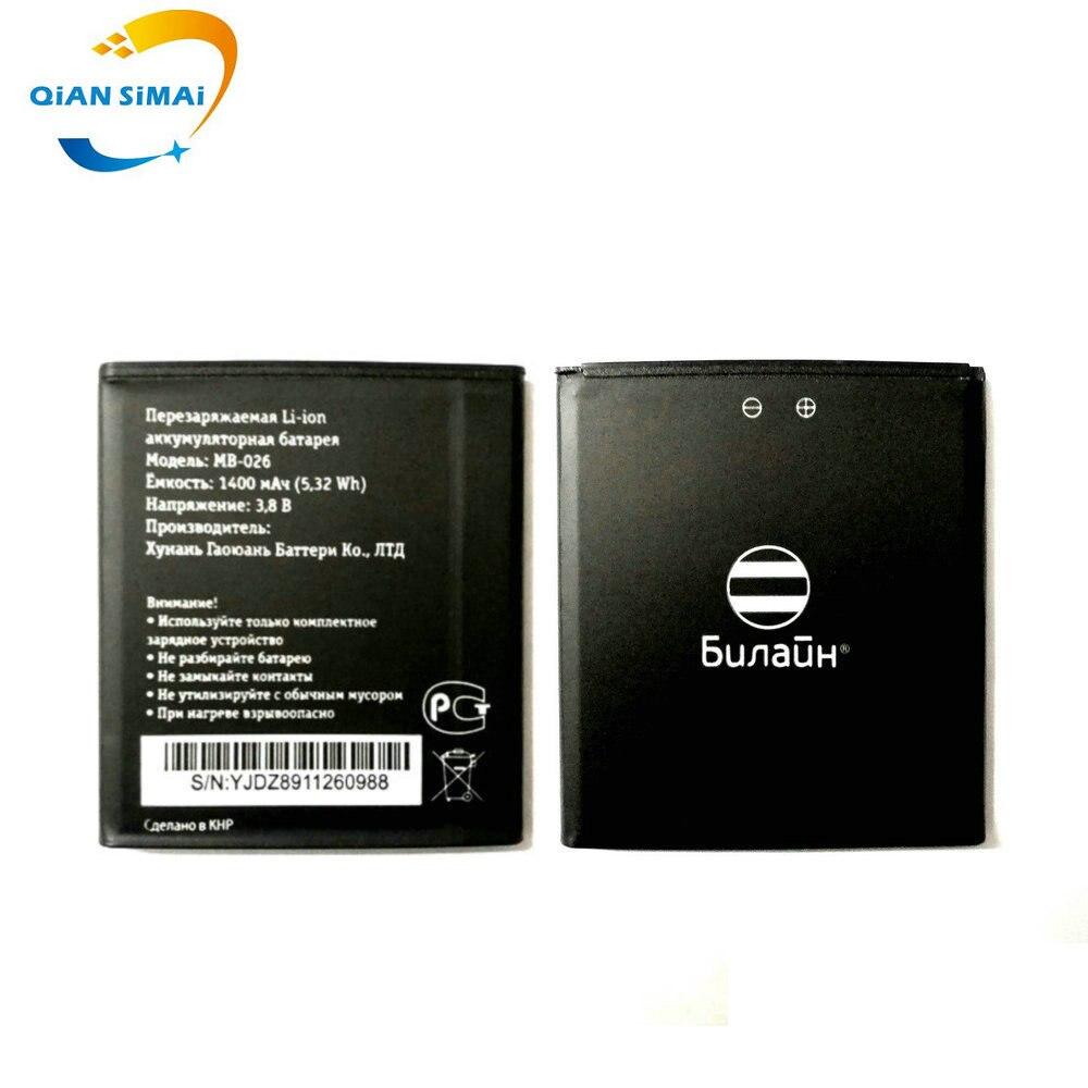 1 Uds nueva 100% alta calidad MB-026 MB 026 MB026 batería para MB-026 Beeline Smart5 Smart 5 teléfono móvil + código de seguimiento