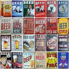 [SQ-DGLZ] piwo metalowy znak wystrój ścian barowych Vintage metalowe rzemiosła Home Decor malowanie tabliczki artystyczne plakat