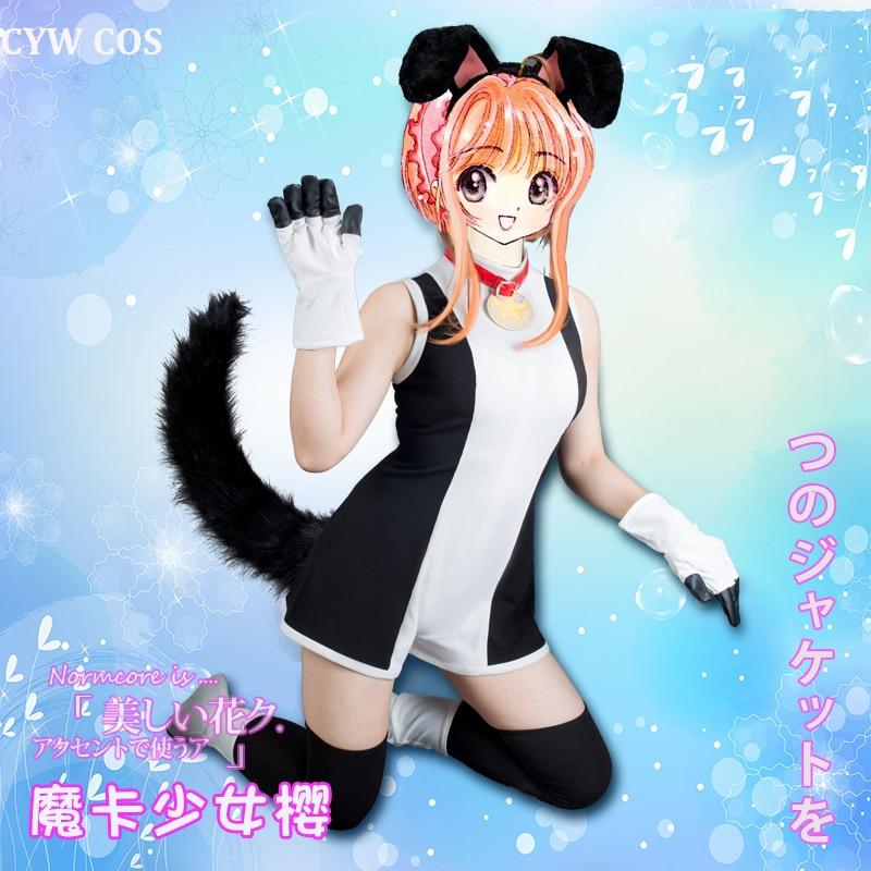 NUEVA tarjeta captor Kinomoto Sakura cosplay disfraz perro vestido niñas uniformes trajes para mujeres Anime ropa trajes cos