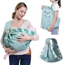 Écharpe porte-bébé à double usage   Housse de protection pour nourrissons, en tissu maille, porteuse dallaitement, jusquà 130 livres (0-36M)
