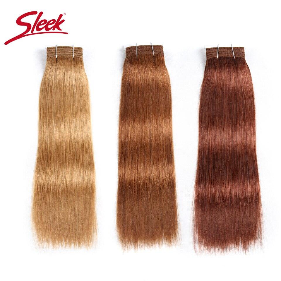 ياكي-وصلات شعر برازيلية طبيعية ، نسج ناعم ، لون نقي ، بني ، بورجوندي ، أحمر ، 99J ، 113 جرام
